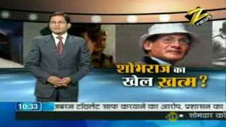 Crime Reporter July 31 '10