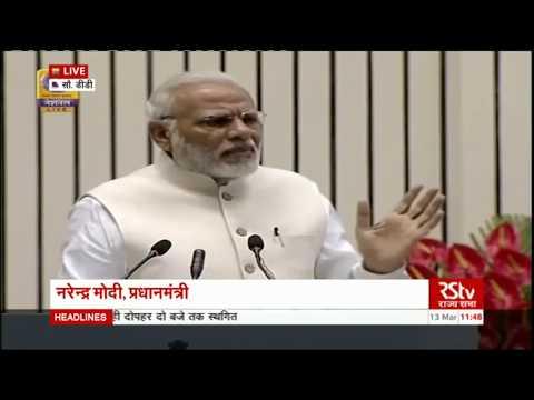 PM Modi launches TB-free India campaign