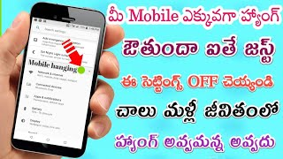 Slove mobile hanging problem 100% working tricks and tips in Telugu