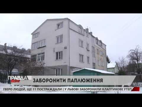 НТА - Незалежне телевізійне агентство: Клаптиковому утеплюванню будинків - НІ.