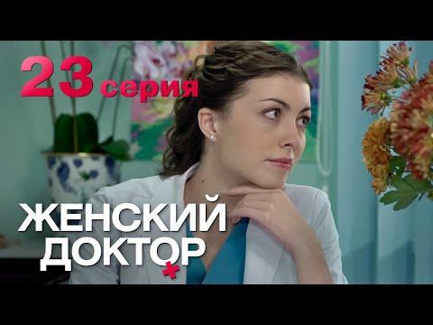 Никогда не Откажусь турецкий сериал на русском языке