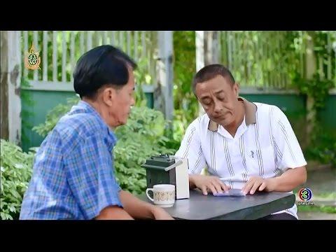 หลวงตามหาชน | ตอน บ้านใกล้ เรือนเคียง | 16-07-59 | TV3 Official