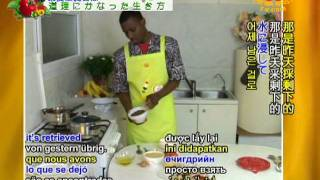 Beninese Couscous-lentil Mix