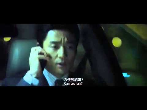 Helios  ft. Choi Siwon, Jacky Cheung, Nick Cheung, Wang Xueqi, Ji Jin Hee