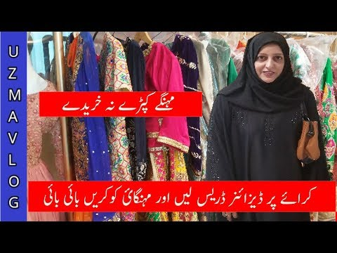 Dresses On Rent In Karachi | Affordable | Closet Tariq Road | Pakistani YouTuber Vlogger#uzmavlog