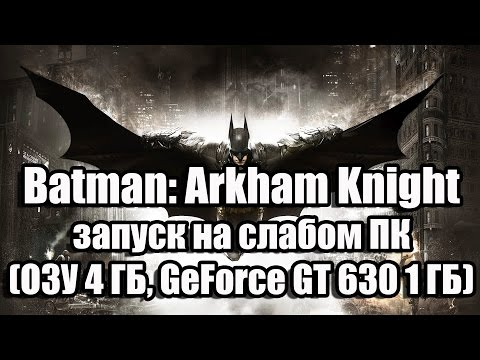 Бэтмен 1989 смотреть онлайн или скачать фильм через