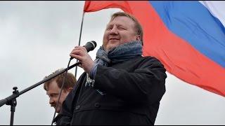 Выступление А.Б. Бессонова на митинге в Перми 26.03.2017 года.