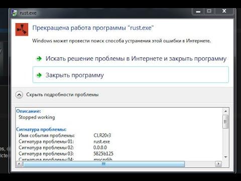 Туториал #2Ошибка при запуске приложения 0xc000007b