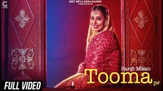 TOOMA - SARGI MAAN (Full Song) Gold Boy | Latest Punjabi Song 2017 | GEET MP3