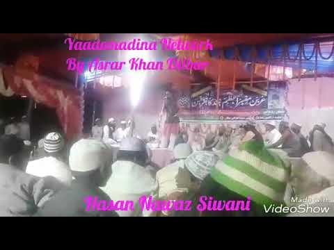 Hasan Nawaz Siwani - New HD Naat - Urs Mofassire Aazam Hind Raza Bagh Gangti 1-11-2017- By Asrar Kh