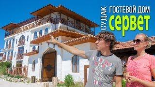 видео Жилье у моря для отдыха в Крыму 2017