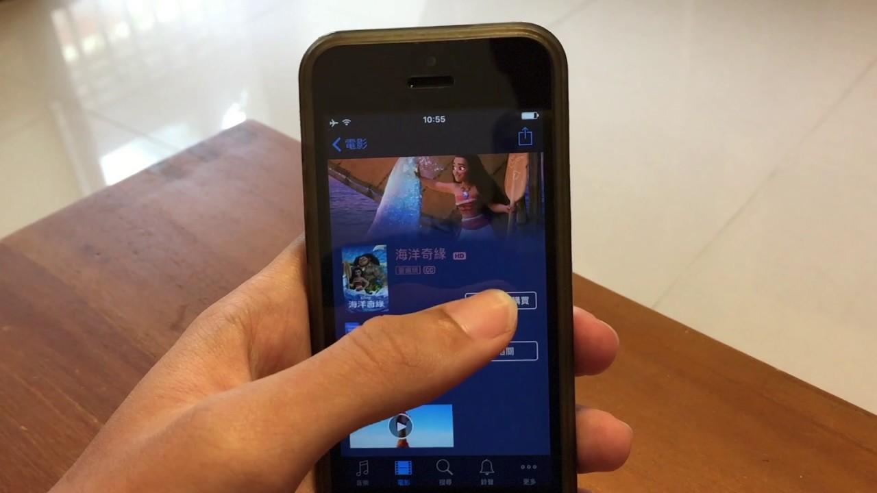 當iphone儲存空間滿了!怎麼辦? - YouTube