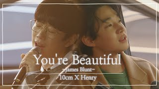 Download [단독버전] You're Beautiful✨ 10cm x 헨리