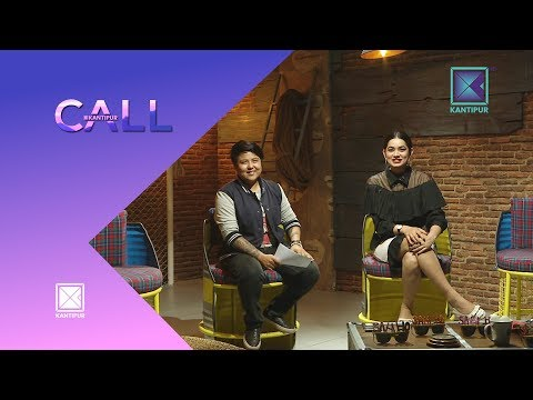 What kind of a Person are you on Saturday?| Call Kantipur | 26 May 2018