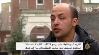 حملة التضامن البريطانية مع فلسطين تعتزم مقاضاة الحكومة