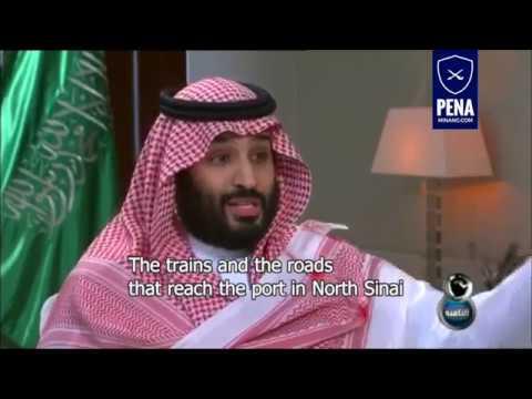 HRH Deputy Crown Prince of Saudi Arabia Mohammed bin Salman talks about Saudi - Egypt relation