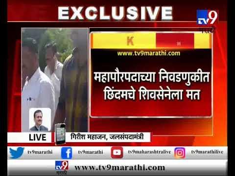 अहमदनगर   श्रीपाद छिंदमला शिवसेना नगरसेवकांची सभागृहात मारहाण -TV9