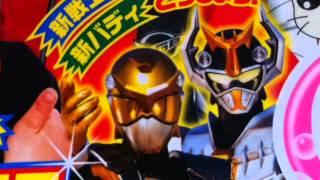 【ネタバレ】特命戦隊ゴーバスターズ 新戦士 ビートバスター登場!