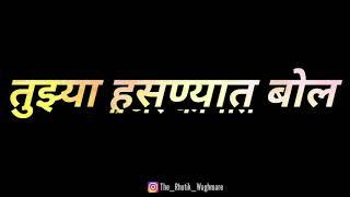 Mala Dislis Tu Status  Marathi  2019  Rhutik_waghmare_creation
