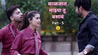 New song Love Ringtone Hindi love ringtone 2019,new Hindi latest Bollywood ringtone|Panjabi ringtone