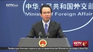 видео Обзор истории развития китайско-японских отношений