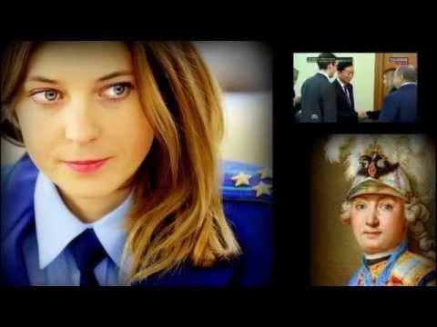 Republic of Crimea, Russia: Crimea's Poklonskaya promoted to new rank