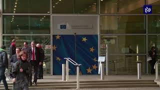 الاتحاد الأوروبي يشطب 8 دول من القائمة السوداء للملاذات الضريبية - (23-1-2018)