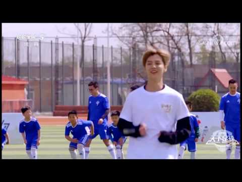 "[VIDEO] LuHan - ""Total Soccer""  at CCTV 5"