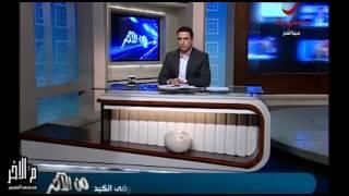 فيديو.. جمال شيحة: جمعية رعاية مرضى الكبد تهدف لإخلاء إفريقيا من