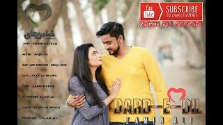 Zamin Ali New Sad Song | DARD E DIL | Verry Heart Touching Poetry