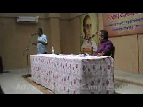 Shri. Pradeep Rawat lecture - Part 03 / विज्ञाननिष्ठ हिंदुत्व - भाग ०३