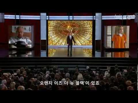 Past Emmys hosts help out Neil Patrick Harris (Korean sub)