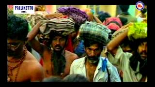 IRUMUDI THANGI | Pallikkettu | Ayyappa Devotional Song Tamil | Video Song