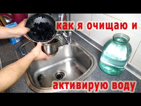 Как сделать шунгитовую воду в домашних условиях