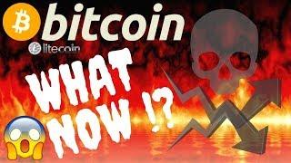 😨BITCOIN and LITECOIN, WHAT NOW !?😨 btc ltc price prediction, analysis, news, trading