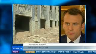 В Афинах облили краской посольство Франции из за ударов по Сирии
