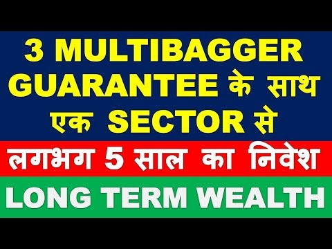 latest-mid-cap-&-small-cap-share-to-invest-now-|-multibagger-stocks-2019-india-|fundamental-analysis