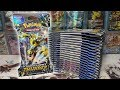 A BRAND NEW GX PULL! Opening Lost Thunder Sleeved Pokemon Booster Packs!