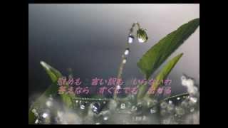 香西かおりさんの代表曲とも言える、この歌。歌ってみました~ポリポリ (・・*)ゞ.