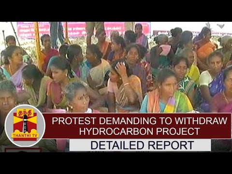 Pudukkottai People protest demanding to withdraw hydrocarbon project   Detailed Report