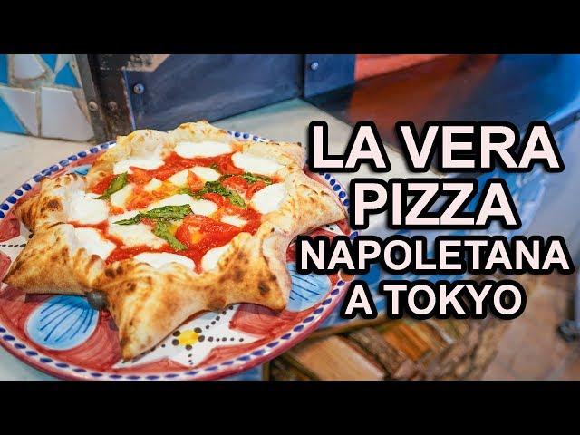 LA VERA PIZZA NAPOLETANA A TOKYO - PEPPE NAPOLI STA' CA''