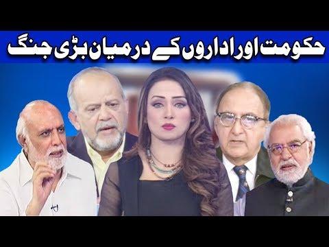 Think Tank With Syeda Ayesha Naaz - 15 April 2018 - Dunya News