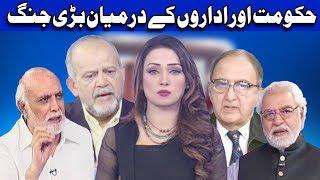 Think Tank With Syeda Ayesha Naaz - 15 April 2018   Dunya News