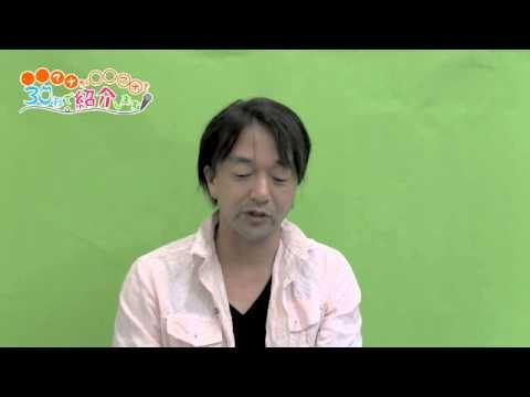 MBS上泉 雄一アナが馬野 雅行アナを30秒で紹介します! - YouTube