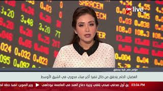 محافظ بورسعيد: الحلم يتحقق من خلال تنفيذ أكبر ميناء محوري في الشرق الأوسط