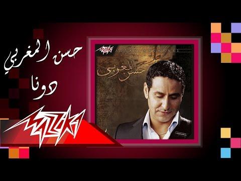 Dona - Hassan El Maghraby دونا - حسن المغربي