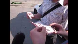 Рейд ФСБ по фальшивым корочкам.flv