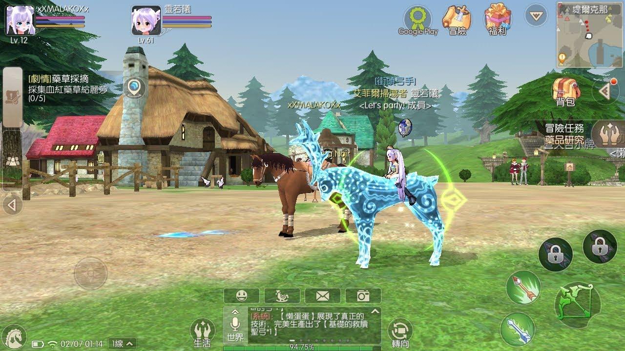 MABINOGI MOBILE MMORPG GAME PLAY