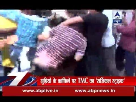 TMC supporters attack Babul Supriyo in Asansol