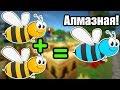 Как Выводить Пчёл - Minecraft Forestry Гайд #1